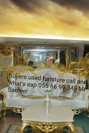 used furniture ers