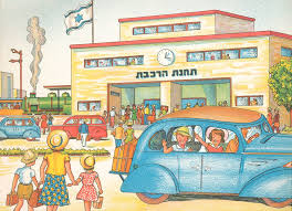 945x682 drawing out israel s history through ilrations in kids books
