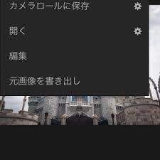 デフォルトの編集画面 キャステル Castel ディズニー情報