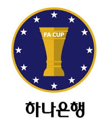 At logolynx.com find thousands of logos categorized into thousands of categories. Korean Fa Cup Logo 2013 Modern Seoul