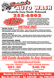 gift cards available in any amount symon s brushless auto wash johnstown pa