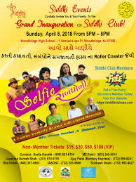 pictures of flyers invite of mayoral inauguration upcoming events siddhi events