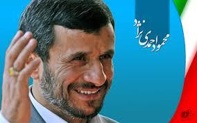 """""""اگر احمدی نژاد را نمی خواهید ما حاضریم با خود ببریم"""""""