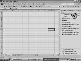 Реферат Мастер функций в excel  на мой взгляд вспомнить те понятия с которых собственно и начинается работа с программой excel Итак каждый файл excel называется рабочей книгой