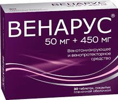 <b>Венарус</b> таб. п/о плен. <b>500 мг</b> №<b>30</b> — купить в интернет ...