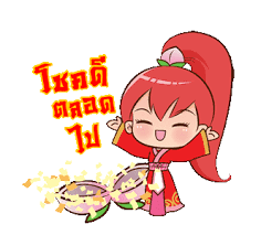 Small Picture LINE Official Stickers Happy Chinese New Year Example with GIF