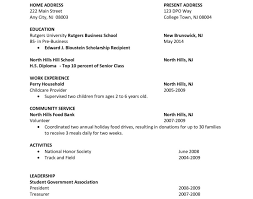 resume : How To Make My First Resume Amazing My First Resume Job .