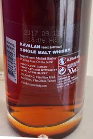 kavalan solist ratings and reviews