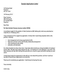 What is a job application letter ? How To Write A Job Application Letter 24 Sample Letters Examples