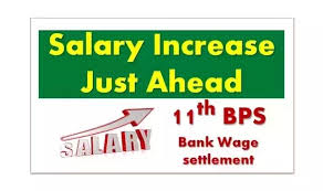 What Will Be The Basic Pay For Bank Po So After 11th