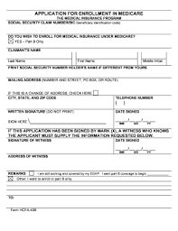Fax Form Pdf Cms Form 40b Pdf