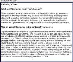 communication essay example gap best