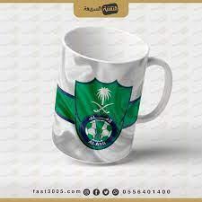 كوب بشعار نادي الاهلي - التقنية السريعة للدعاية والإعلان