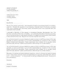 Sample Finance Internship Cover Letter Financial Cover Letter Examples Cover Letter Examples For An