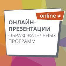 ПМ ПУ Факультет прикладной математики процессов управления СПбГУ Презентации образовательных программ