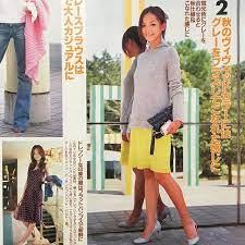 平山 玲 読者 モデル