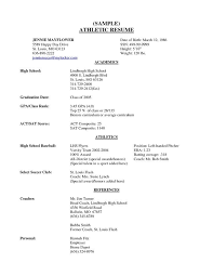High School Senior Resume Template My College Scout
