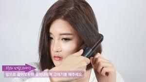 5 วธเซตผมบอบสนสไตลเกาหล ใหสวยสะดดตา โอปปาเหนแลว