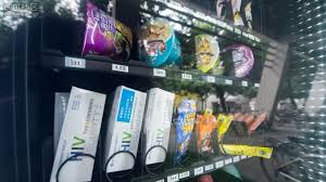 Vending Machine Test Cases Beauteous Chinese University Offers HIV Test Kits Via Vending Machine South