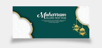 Download now background hijau kuning tosca islamic green nature wallpaper. Eid Mubarak Islamic Background Background Poster Banner Background Image For Free Download