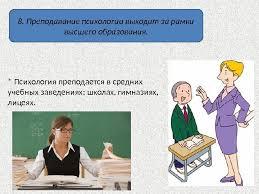 Защита диплома числа доклад включает вступительную часть пример защиты диплома Доклад может быть представлен в виде тезисов основные научные моменты т е