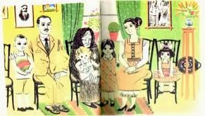 Αποτέλεσμα εικόνας για γονεις και παιδια αναγνωστικο δημοτικου