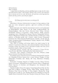 paid essay writing in punjabi language