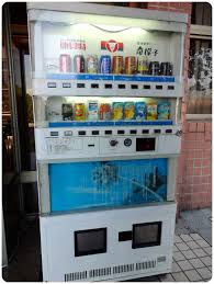 Walking Vending Machine Cool Vending Machine Elizabeth And Chris Adventure Is Out There Taiwan