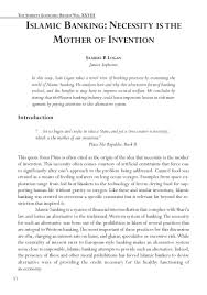 essay on necessity is the mother of invention personal essay for islamic banking necessity is the mother of invention