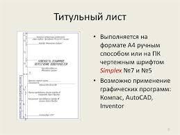 Отчет по практике в сельскохозяйственном предприятии агронома Отчет по практике Деятельность сельскохозяйственного