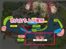 りんどう 湖 花火 大会