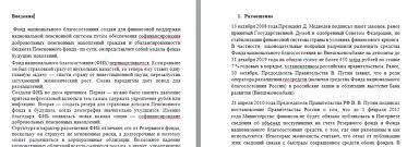 Все работы студента margo Клуб студентов Технарь  Государственные и муниципальные финансы контрольная работа вариант 9