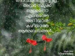 Whatsapp Status Quotes On Life In Malayalam