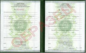 Диплом переподготовки Образец диплома выдаваемый гражданам Республики Беларусь и лицам имеющим вид на жительство в Республике Беларусь