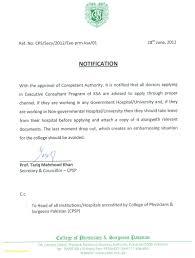 Barback Resume Sample Awesome Hr Executive Resume Documentation