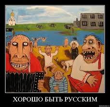 У Європі вважають, що якби не було транзиту через Україну, то Путіна нічого б не зупиняло від прямого вторгнення, - Зеркаль - Цензор.НЕТ 8332