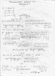 Решебник контрольная работа по математике класс четверть  Решебник контрольная работа по математике 1 класс 2 четверть