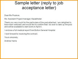 Thank You Letter After Offer Interesting 48 Job Offer Email Sample