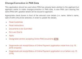 how to update details in pan card