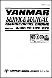yanmar diesel engine manuals marine diesel basics cover of yanmar 4jh3 service manual