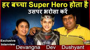 हर बच्चा सुपर हीरो होता है |Devangna , Dushyant Joshi Interview Baal Veer  -बालवीर Dev Joshi Parents - YouTube