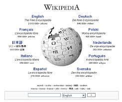 Поиск информации в Интернете База знаний