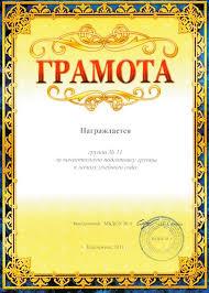 Указывается ли в дипломе заочная форма обучения Москва Указывается ли в дипломе заочная форма обучения