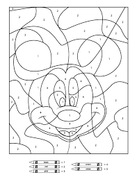 color by number free. Wonderful Free Mickey Mouse Color By Number Sheet Throughout Color By Number Free
