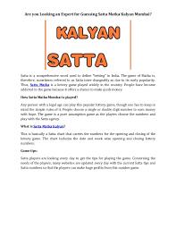 Are You Looking An Expert For Guessing Satta Matka Kalyan Mumbai