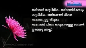New Life Quotes Malayalam Jrootsinfo