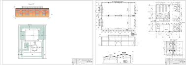 Курсовые и дипломные проекты промышленные здания скачать dwg  Курсовой проект Одноэтажное промышленное предприятие г