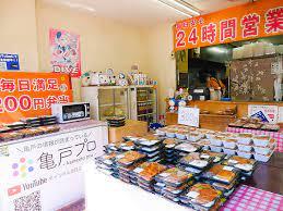 亀戸 弁当 屋