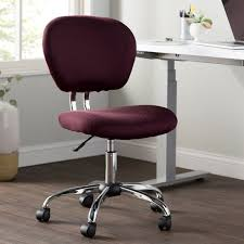 <b>Luxury Office Chairs</b> | Wayfair