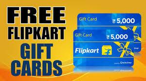 get free flipkart gift cards whenever you free flipkart ping 2019